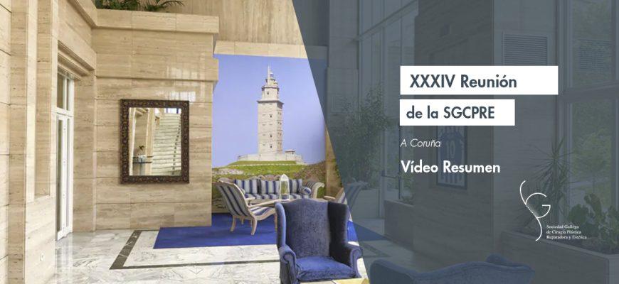XXXIV Reunión de la SGCPRE – Vídeo Resumen